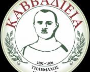 kavvadieia logo